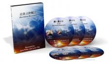 Revelation Illustrated - Jack Pefley (DVD)