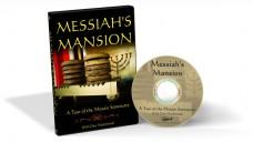 Messiah's Mansion - Don Mackintosh (MP3)