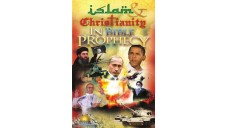 Islam and Christianity in Bible Prophecy Tract - Tim Roosenberg